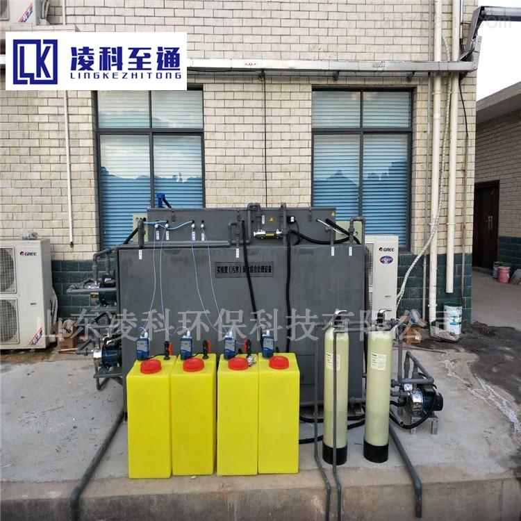 濮阳食品药品检验废水处理设备铸造辉煌