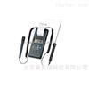 TES-1362台灣泰仕TES-1362 溫濕度計