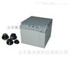 TGL-20C高速台式冷凍離心機