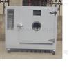 101A-1,2,3,4101A-1,2,3,4數顯電熱恒溫鼓風幹燥箱