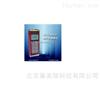 HCH-2000D型超聲波測厚儀