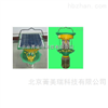 SS-LY-1SS-LY-1電網式太陽能殺蟲燈