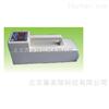 ZF-5ZF-5手提式紫外分析儀