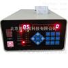 CLJ-E5016塵埃粒子計數器懸浮粒子測試儀粉塵儀