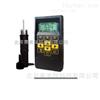 TKM-459超聲硬度計