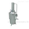 YAZD斷水自控不鏽鋼蒸餾水器