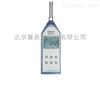 HS5661+精密脈衝數字聲級計