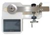 国产高精度扭力扳手检定仪50-5000N.m