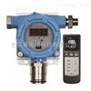 SP-2104有毒-氣體檢測儀