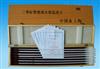 二等标准玻璃温度计(-30-20℃)