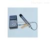 FD-3013AFD-3013A智能智能化數字γ輻射量儀