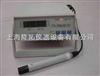 FYTH-2数字温湿度记录仪