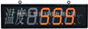 SWP-B801-02-12-N-T大屏幕显示控制仪