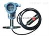 WIDEPLUS-ALC缆式静压液位变送器