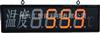 SWP-B801-02-12-NN-T大屏幕显示控制仪