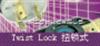 HBL4720C合宝/hubbell插头插座