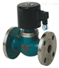 ZQDF(液用、气用)电磁阀