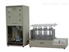 KDN-04B凯式定氮仪,凯式定氮仪价格