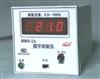 HBO-2A数字测氧仪厂家,HBO-2A型数字测氧仪