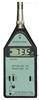 AWA5633A声级计,AWA5633A 型声级计,声级计厂家