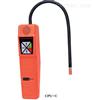 CPU-1G卤素检漏仪、隆拓卤素检漏仪厂家、