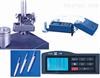 中西(LQS)便携式粗糙度仪 型号:SHRB-TR200库号:M187010