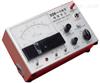 DDS-11A型电导率仪(指针式),电导率仪厂家,电导率仪批发