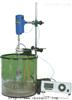 76-1恒温玻璃水浴搅拌机,生产76-1恒温玻璃水浴搅拌机