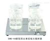 EMS-4A隆拓EMS-4A四头单控磁力搅拌器,上海磁力搅拌机