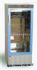 LRHS-250B生产LRHS-250B药品冷藏箱,隆拓药品冷藏箱