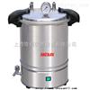 DSX-280BDSX-280B不锈钢手提式压力蒸汽灭菌器厂家,手提式蒸汽灭菌器原理