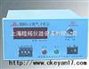HBO-3HBO-3型氩气分析仪厂家,生产氩气测定仪