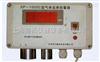 SP-1005SP-1005单点壁挂式S02检测仪厂家,供应HCL检测仪