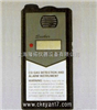 SK-111SK-108二氧化碳检测报警仪厂家,生产氯化氢检测仪