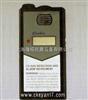SK-104SK-104检测报警仪厂家,生产气体检测仪