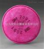 2091 P1002091 P100 高效滤棉,生产滤毒盒