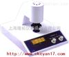 SBDY-1P生产SBDY-1P型数显白度仪,供应数显白度计