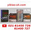XMTE-5631、XMTE-5631V、XMTE-5631A 上海数字显示温控仪 报警仪 调节仪