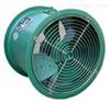 LFF系列冷庫風機