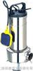 WQ7-7-0.55KWF不锈钢无堵塞排污泵