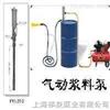 FY5.0T不锈钢气动柱塞泵
