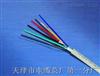 矿用屏蔽信号电缆 MHYVRP MHYVRP MHYV MHY32