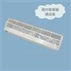 RM-1509-S熱水空氣幕工業熱風幕防爆風幕機