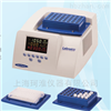 Labnet AccuTherm旋涡混合振荡仪I-4002-HCS
