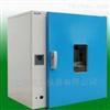 TGG-9145A电热恒温鼓风干燥箱TGG-9035A/TGG-9075A
