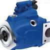 分析REXROTH力士乐R910990406轴向柱塞泵