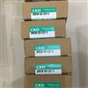 规格参数CKD喜开理3PB119-00-C21-3电磁阀