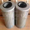 供应HF6325液压油滤芯HF6325出厂价格销售