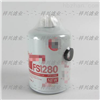 FS36231油水分离滤芯FS36231美观耐用